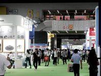 亚太国际电源产品及技术展览会
