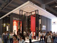 中国上海国际建筑贸易博览会