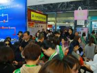 郑州国际美博会