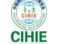 中国国际医疗健康产业博览会