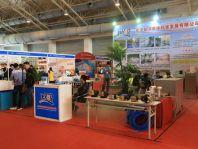 上海国际沐浴健康博览会