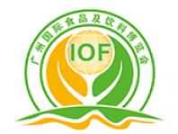 广州国际食品饮料博览会