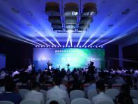 储能国际峰会暨展览会