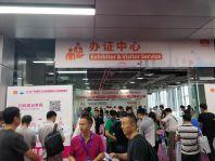 广州国际卫浴展