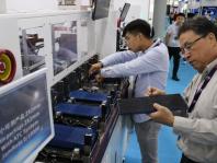 中國(北京)國際移動電子展覽會