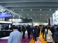 广州国际智能陈列展示及商超设备展览会