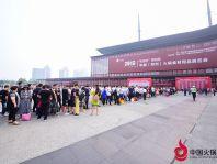 中國(鄭州)火鍋食材用品展覽會