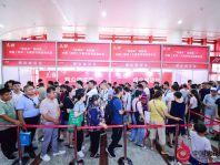 中國(南京)火鍋食材用品展覽會