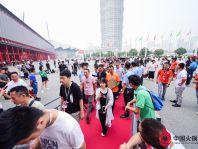中國(北京)火鍋食材用品展覽會