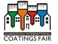 中国(广州)国际涂料涂装展览会