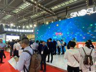 深圳国际金融博览会