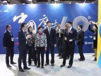 上海国际礼品展