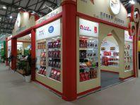 中国(深圳)国际自有品牌博览会