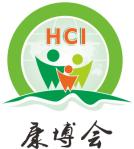 广州国际健康保健产业博览会