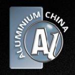 中国上海铝工业展
