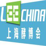 上海酵素展暨第三届中国酵素节