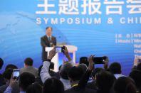 中国北京国际科技产业博览会