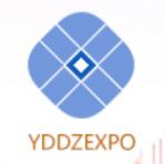 中国(北京)国际移动电子展览会