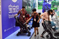 国际童车及母婴童用品(深圳)展览会