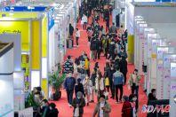 上海国际礼品、赠品及家居用品展览会