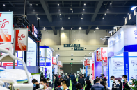 中原醫療器械展覽會