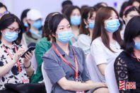 中國(廣州)國際美博會