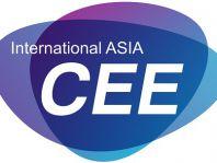 北京国际服务机器人博览会