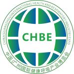 中国(广州)国际健康呼吸产业博览会