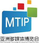 亚洲多媒体应用技术暨光影互动博览会