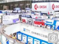 中国上海国际材料分析测试仪器与实验室设备展览会