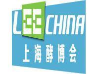 上海酵素展中国酵素节