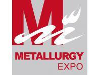 上海国际冶金工业展览会