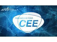 亚洲国际消费电子展