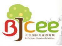 北京儿童教育及产品展览会
