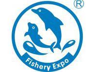 中国国际(厦门)渔业博览会