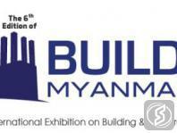 缅甸建材五金展
