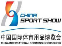 中国国际体育用品博览会