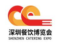 深圳餐飲博覽會