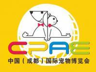成都国际宠物博览会