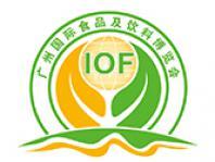廣州國際食品飲料博覽會