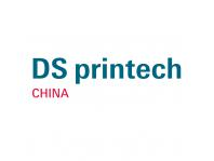 中国(深圳)国际网印及数码印刷技术展览会