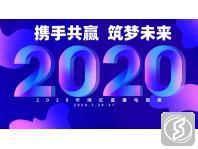 中国杭州网红直播电商产品博览会