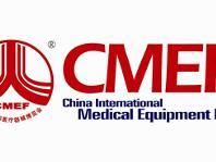 中国国际医疗器械(春季)博览会
