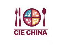上海国际餐饮新食材展览会