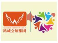 武汉国际电玩及游乐游艺设备展