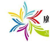 廣州國際鞋機鞋材皮革工業展