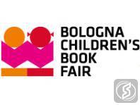 意大利博洛尼亚国际少儿图书展