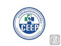 中国(北京)临床检验设备及用品展览会