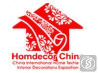 中国(北京)国际墙纸墙布窗帘暨家居软装饰展览会