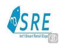 广州国际智慧零售博览会
